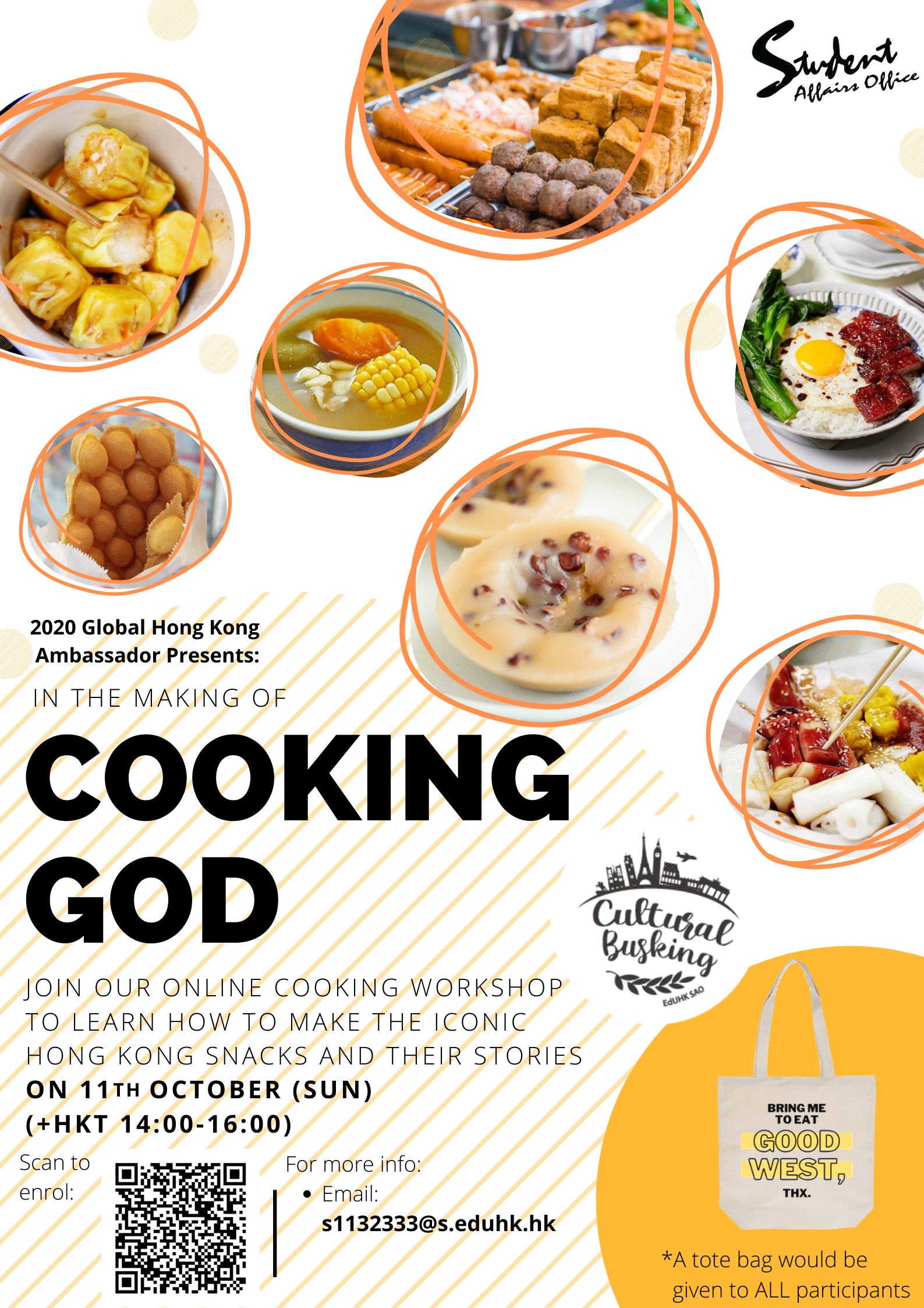 Cooking God poster-6