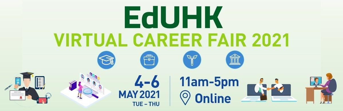 EdUHK Virtual Career Fair 2021