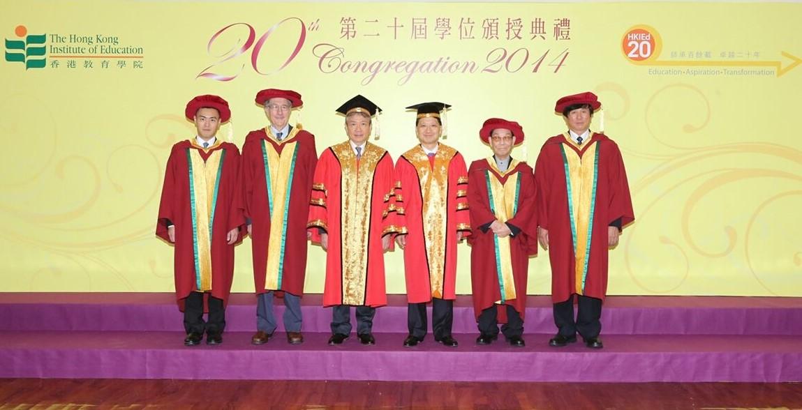 大學排名香港
